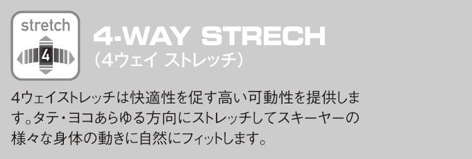 4way-strech