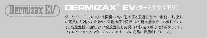 dermizax