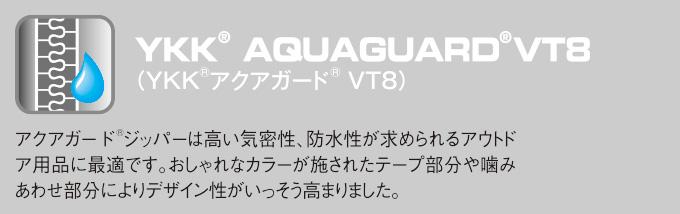 ykk-aqua8